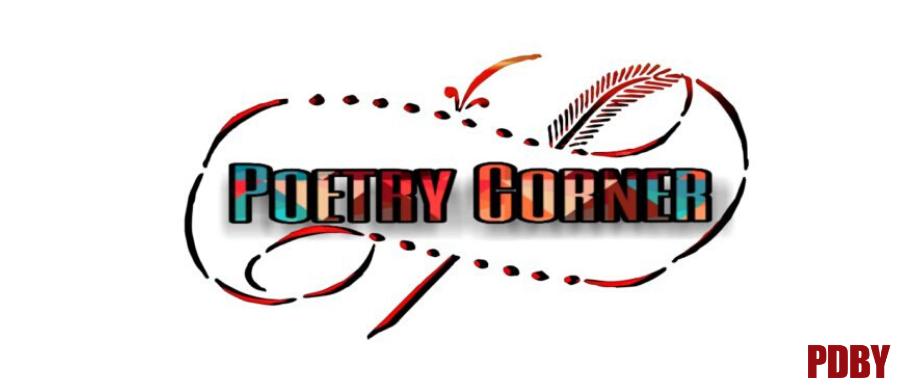Poetry Corner: Wayward Day by Alexa Midnight
