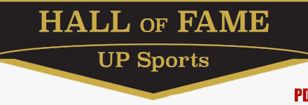 UP Sports: Hall of Fame